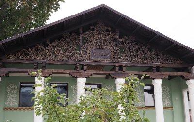 В павильоне № 30 на ВДНХ восстановили исторический фронтон главного входа