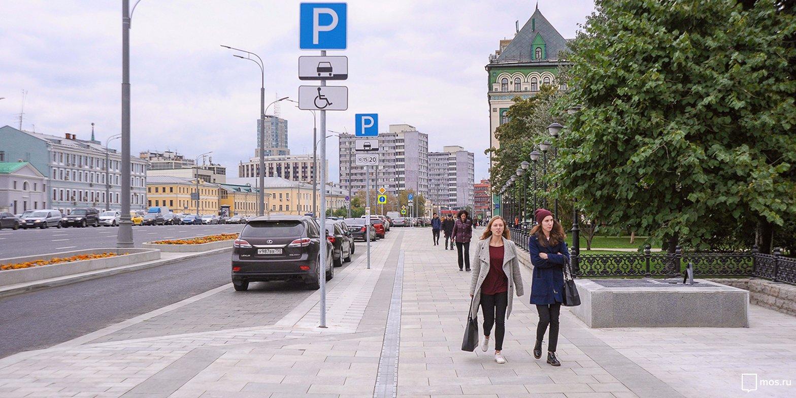 Ссамого начала недели вМосковском регионе предполагается холодная погода без осадков