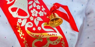 Последние звонки в московских школах проходят в онлайн-режиме