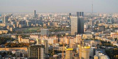 Город выделил более 86 гектаров земли для развития инфраструктуры
