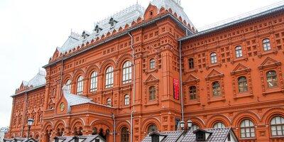 Музей Отечественной войны 1812 года отреставрируют