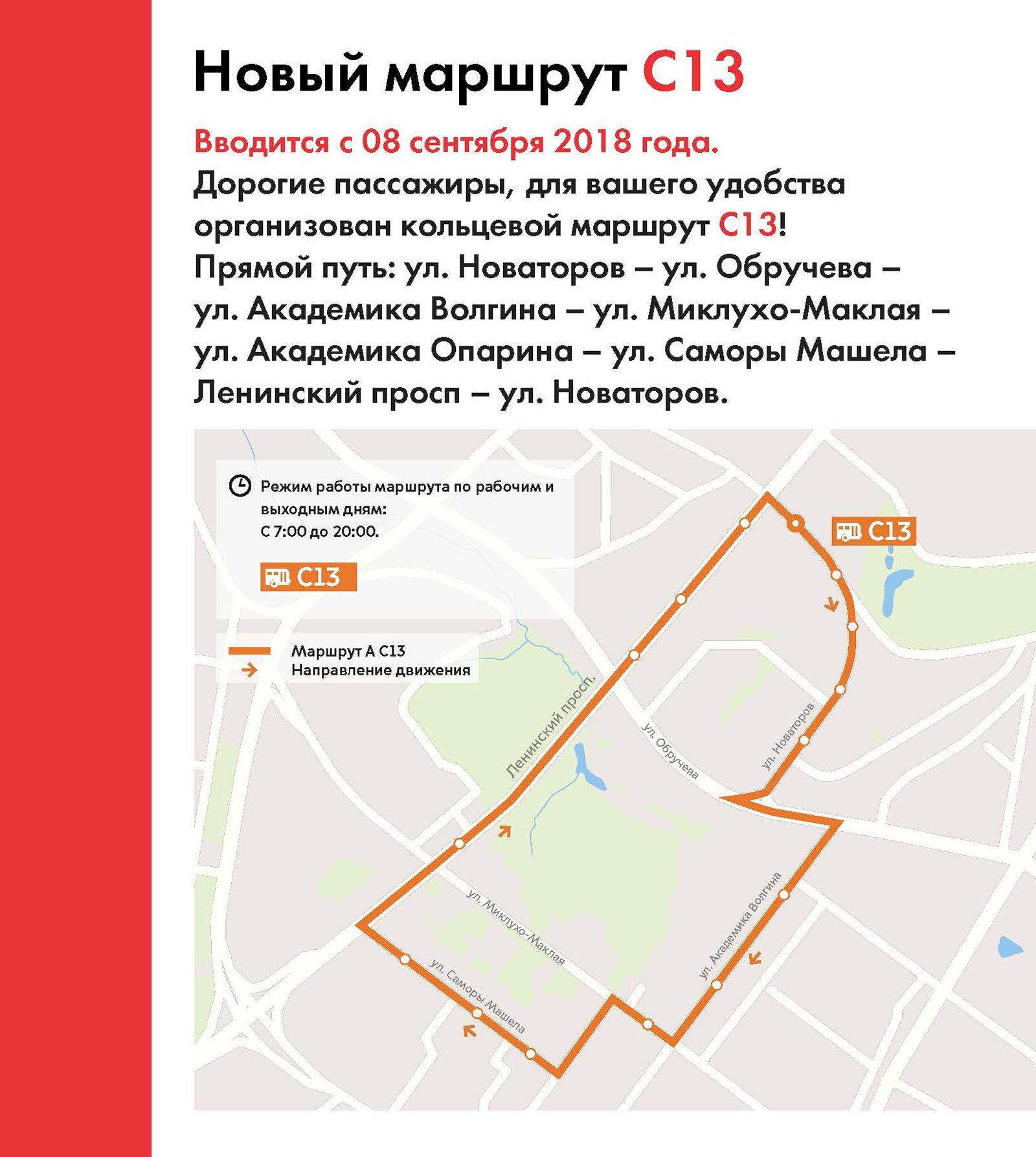 s13(22).jpg