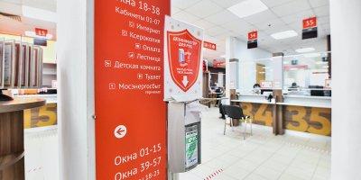 С 29 июня получить госуслуги можно будет во всех центрах «Мои документы»