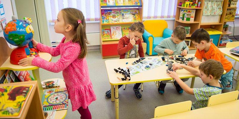 Оплата детского сада через госуслуги комиссия