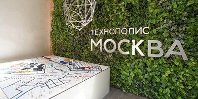 Для компаний технополиса «Москва» разработали программу развития экспорта