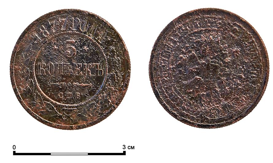 На бульварном кольце нашли клад медных монет и части деревян.