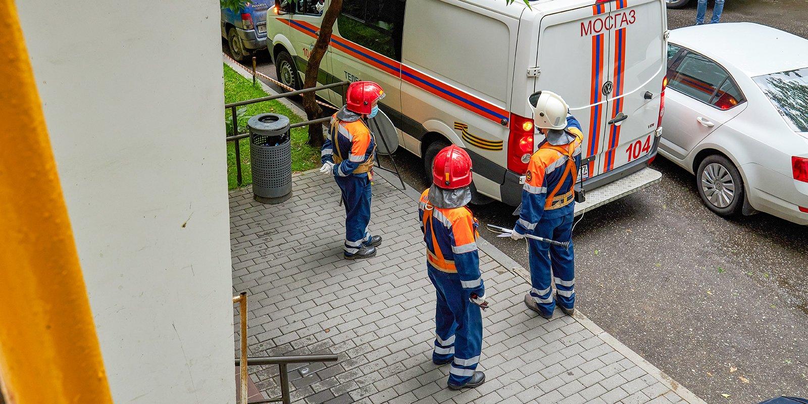 Сетевая девушка модель работ по ликвидации аварии утечка газа фото веб камер genius и модели