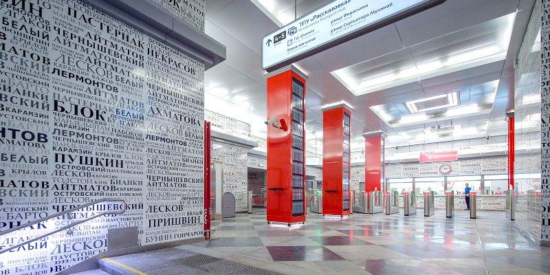 Как новый участок Солнцевской линии метро помогает быстрее добираться до центра