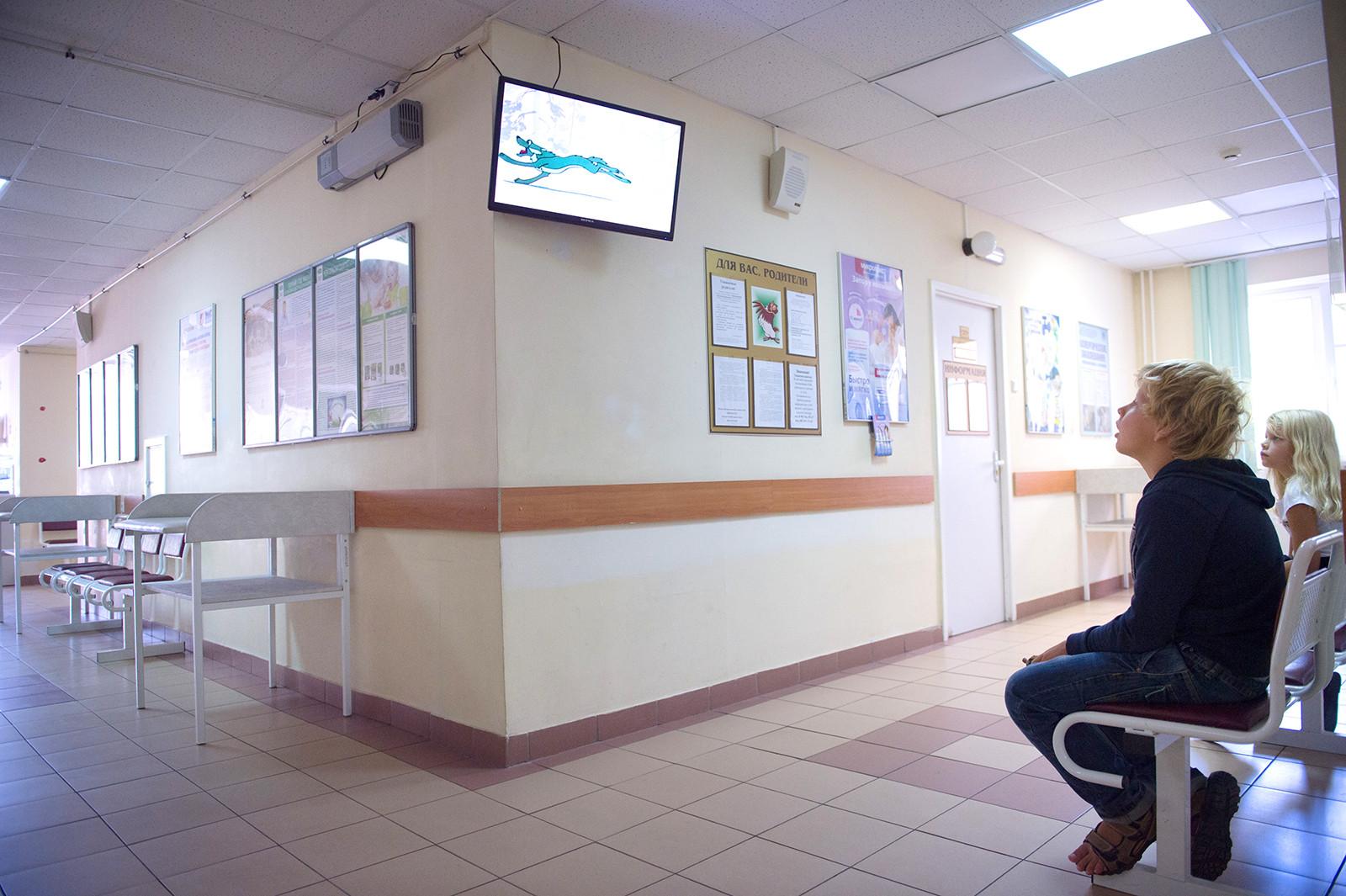 Поликлиники