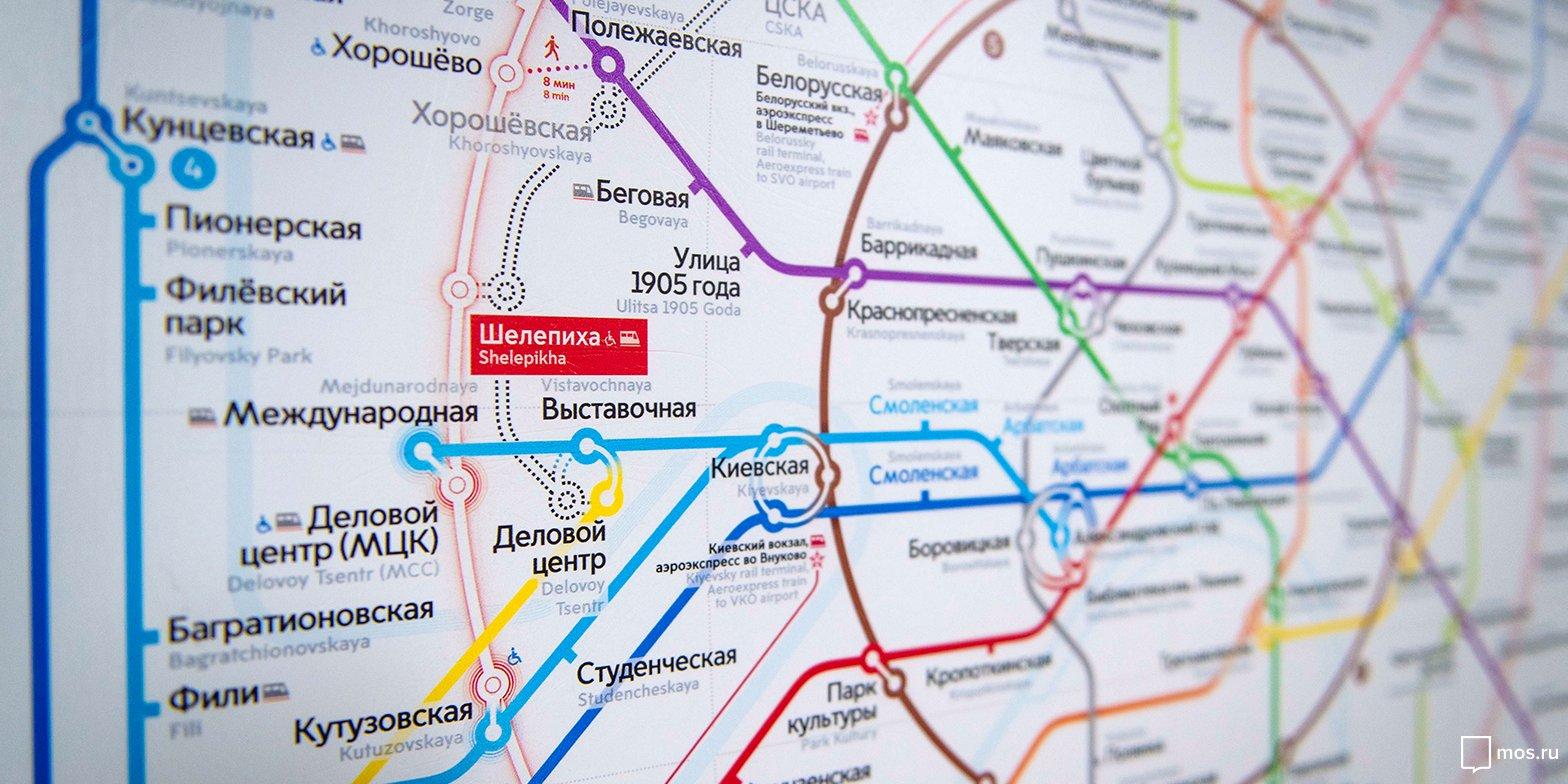 Большая кольцевая линия: «активные граждане» выбрали название для новой ветки метро