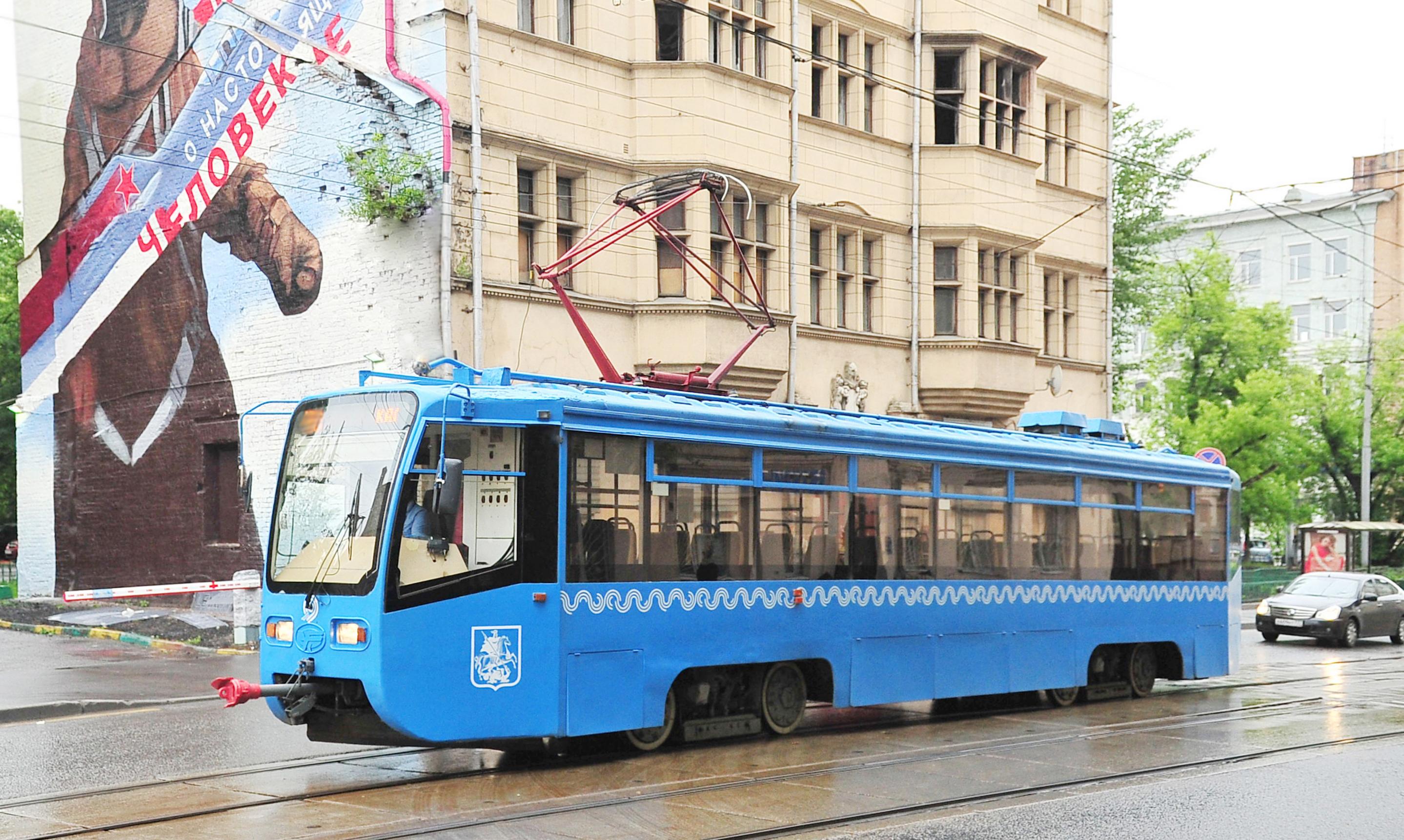 Время окончания работы трамваев в москве