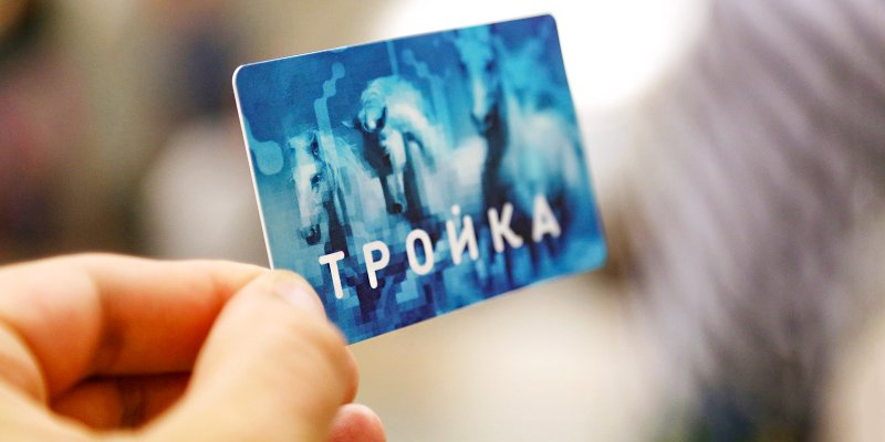 Troika cards: So popular and not only for transport