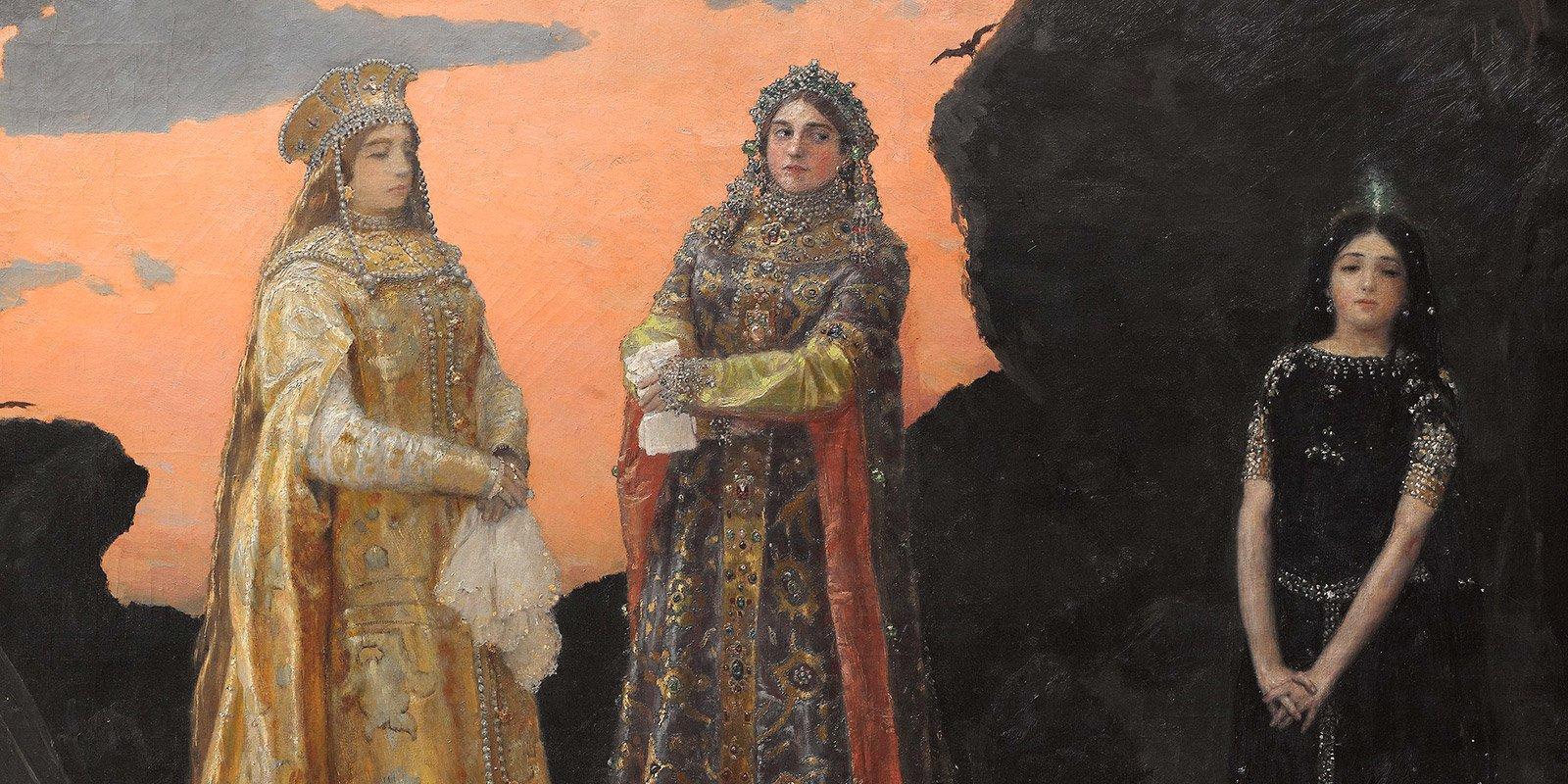 В. Васнецов. Три царевны подземного царства. 1879 год. Государственная Третьяковская галерея