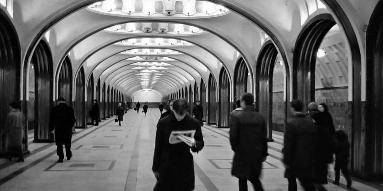 Станция метро «Маяковская». Автор Е.П. Умнов. 1970 год