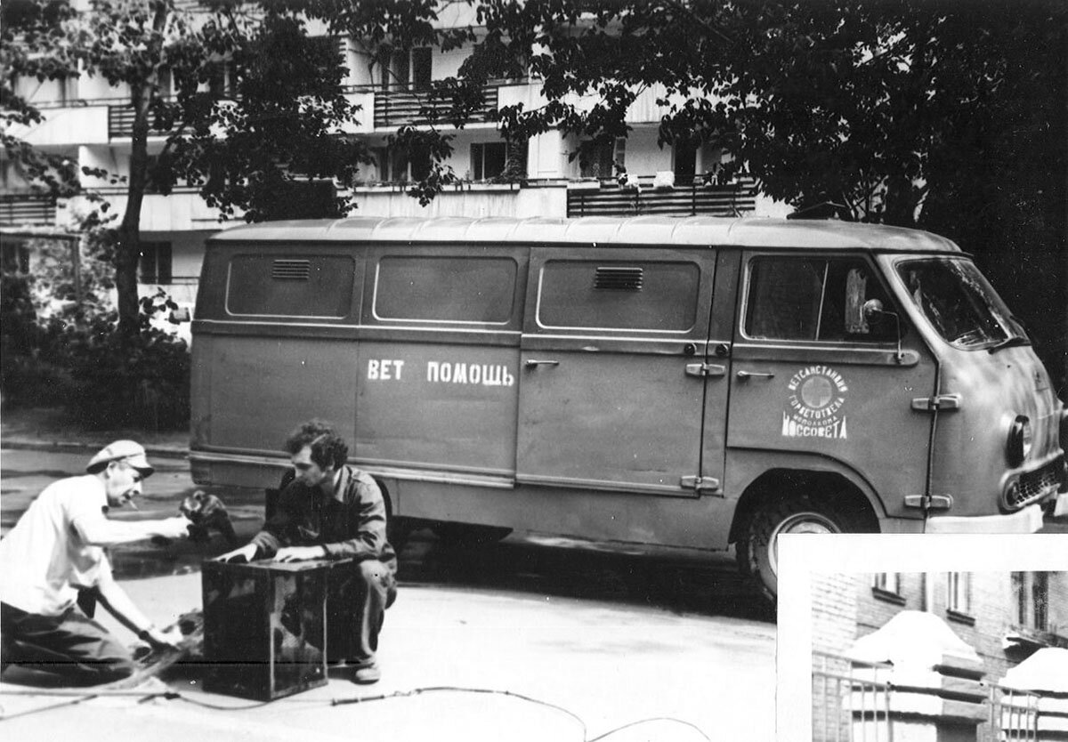 Veterinary ambulance. 1957. Museum of the State Veterinary Service