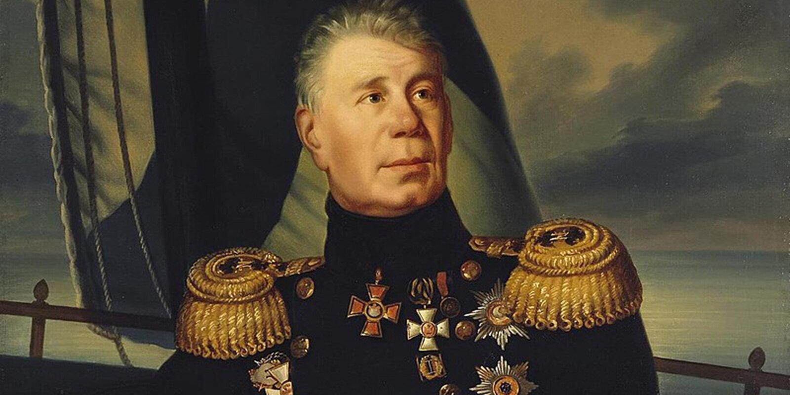 Неизвестный автор. Портрет И. Крузенштерна. Около 1836 года