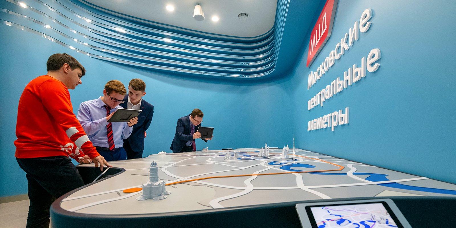 Фото: Пресс-служба Мэра и Правительства Москвы. Денис Гришкин
