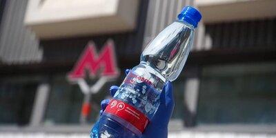 Пять тысяч бутылок с водой раздали пассажирам метро и МЦК за последние дни