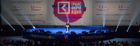 Москва — главный российский экспортер в сфере высоких технологий. Официальный сайт Мэра Москвы