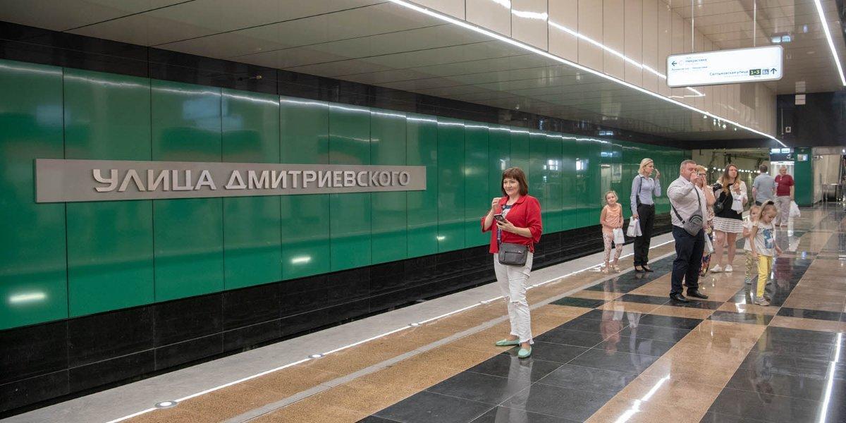 Некрасовская (Кожуховская) линия метро — Комплекс градостроительной политики и строительства города Москвы