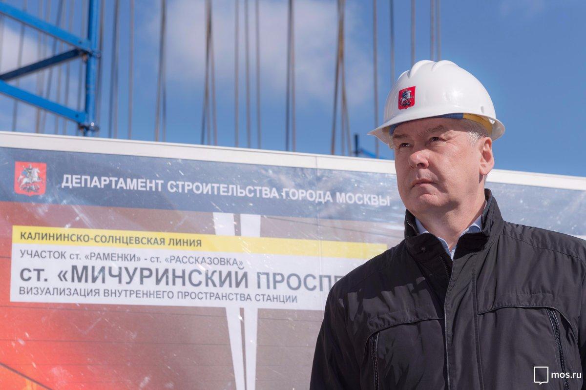 Собянин, Мэр Москвы, Правительство Москвы, Строительство, Метро