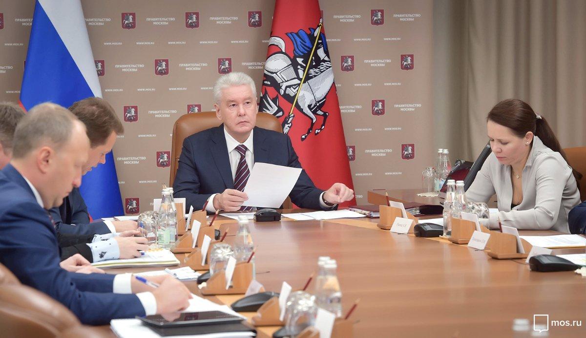Заседание Президиума Правительства Москвы. Официальный сайт Мэра Москвы