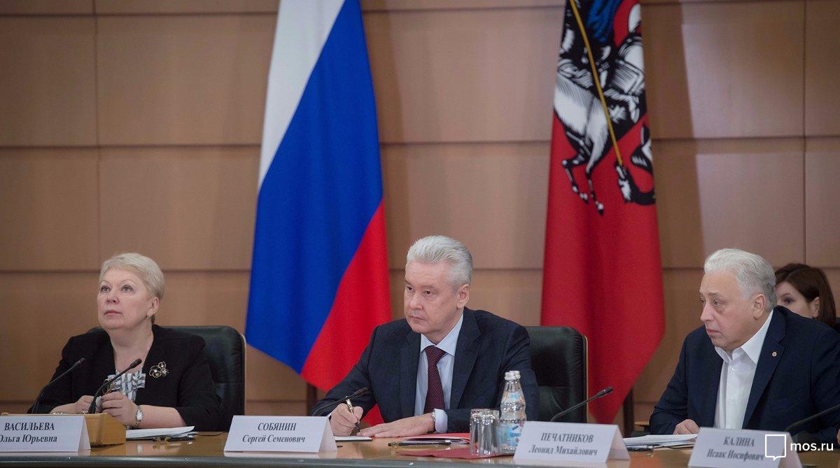 Международная конференция по результатам исследований качества образования TIMSS 2015 и PISA. Официальный сайт Мэра Москвы